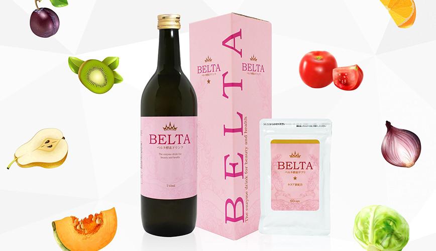 ベルタ酵素ドリンクの本当のダイエット効果はどうなの?