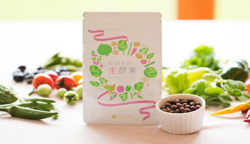 もっとすっきり生酵素の最安値やダイエットに効果的な飲み方・口コミを紹介!!