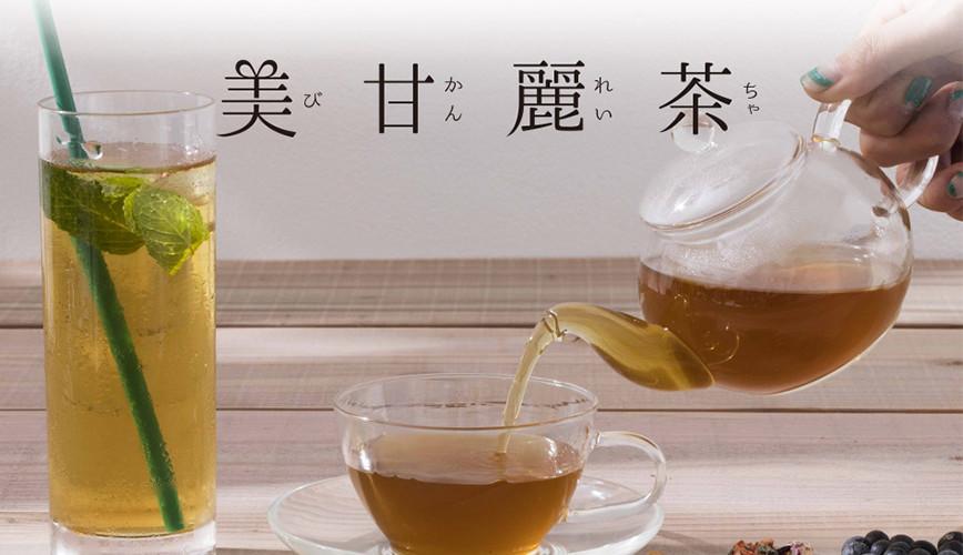 美甘麗茶の効果あり?無理のないダイエットで効果的な飲み方とは?
