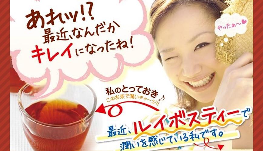 お茶ダイエットには飲みやすいティーライフのお茶がオススメ!ノンカフェインで安心♪
